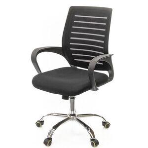 Кресло компьютерное АКЛАС Фиджи CH TILT Чёрный