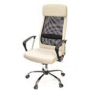 Кресло компьютерное АКЛАС Гилмор (Ультра) FX СН TILT Бежевый