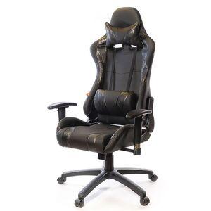 Кресло геймерское АКЛАС Хорнет PL RL Чёрный Security