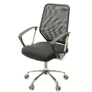 Кресло компьютерное АКЛАС Тета CH PR Чёрный