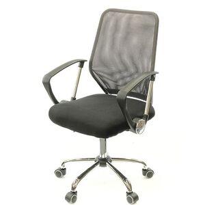Кресло компьютерное АКЛАС Тета CH PR Серый