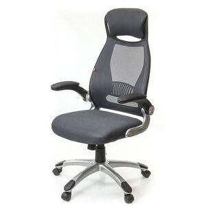 Кресло компьютерное АКЛАС Винд PL TILT Серый