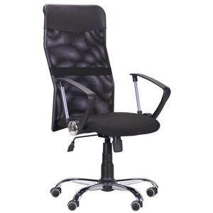 Кресло AMF Ultra Хром сиденье А-1/спинка Сетка черная, вставка Скаден черный