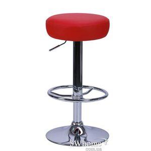 Барный стул AMF Рондо Хокер хром Неаполь N-36
