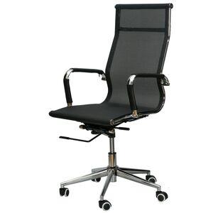 Кресло для персонала Special4You Solano mesh black (E0512)