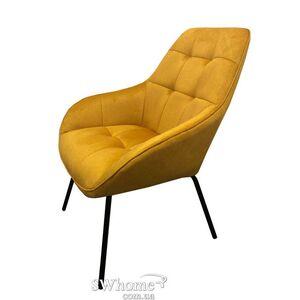 Лаунж кресло Concepto Morgan Желтый карри