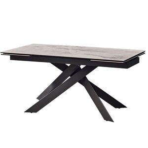 Стол раскладной обеденный Concepto Gracio Light Grey Серый