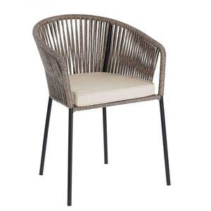 Кресло La Forma Yanet Серый