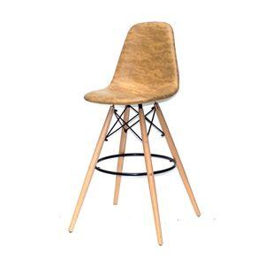 Барный стул Onder Mebli Lari BAR 75 Желтый MR-201 Ткань