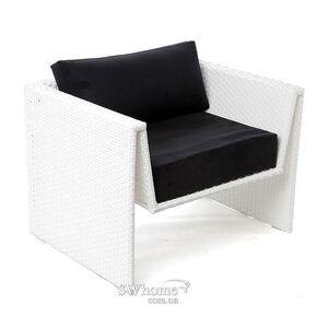 Кресло из ротанга Pradex Оригами Белое