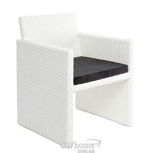 Кресло из ротанга Pradex Шаттл Белое
