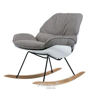 Кресло-качалка Concepto Serenity Серое